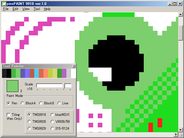 piroPAINT ScreenShot